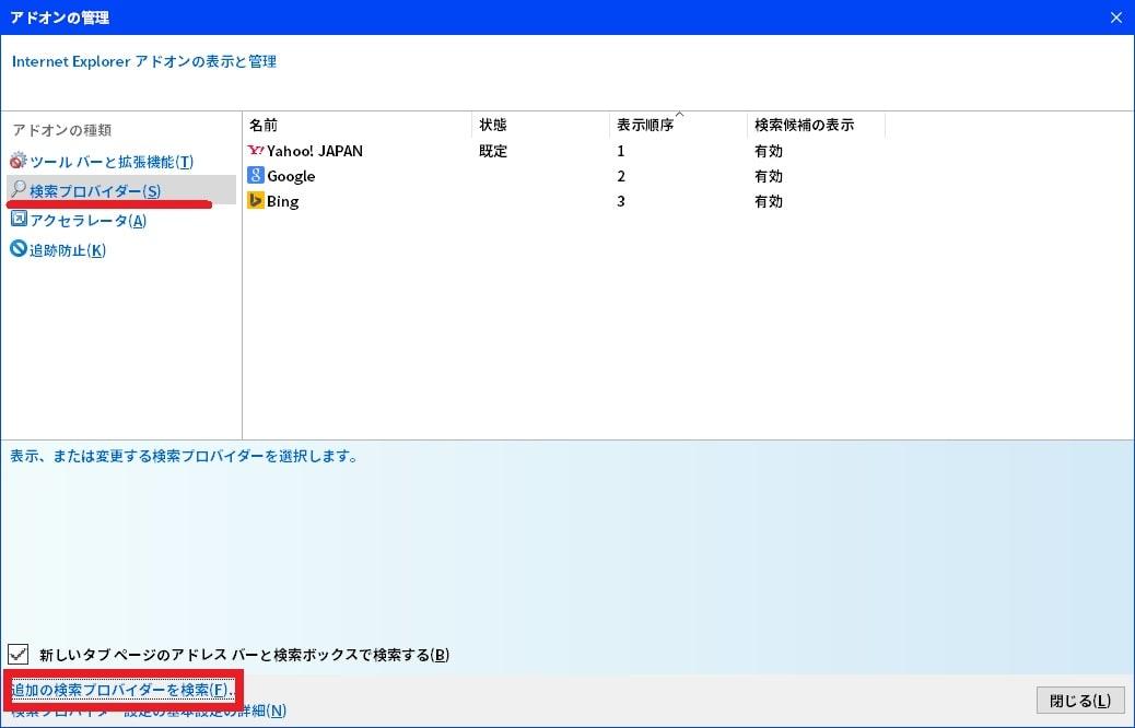 http://art1.photozou.jp/pub/119/2912119/photo/234422441_org.v1458177020.jpg
