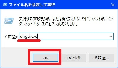 http://art1.photozou.jp/pub/119/2912119/photo/234697067_org.v1458810022.jpg