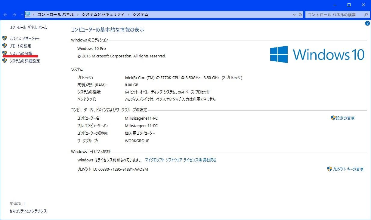 http://art1.photozou.jp/pub/119/2912119/photo/234697107_org.v1458810741.jpg