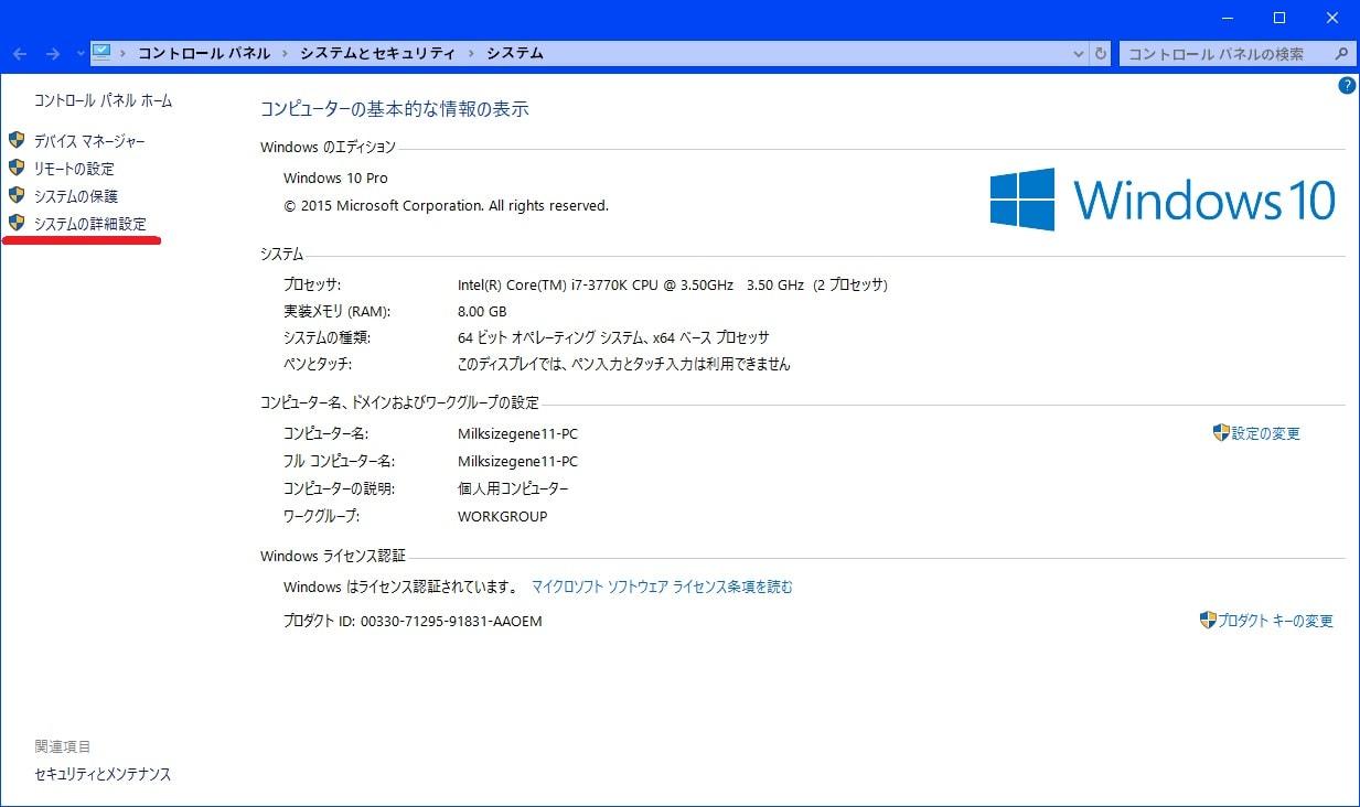 http://art1.photozou.jp/pub/119/2912119/photo/234697128_org.v1458810146.jpg