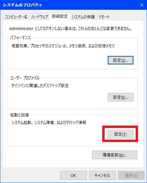 http://art1.photozou.jp/pub/119/2912119/photo/234697143_org.v1458810176.jpg