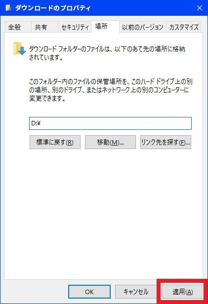 http://art1.photozou.jp/pub/119/2912119/photo/234697185_org.v1458810263.jpg