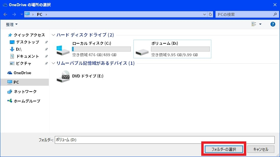 http://art1.photozou.jp/pub/119/2912119/photo/234697228_org.v1458810324.jpg