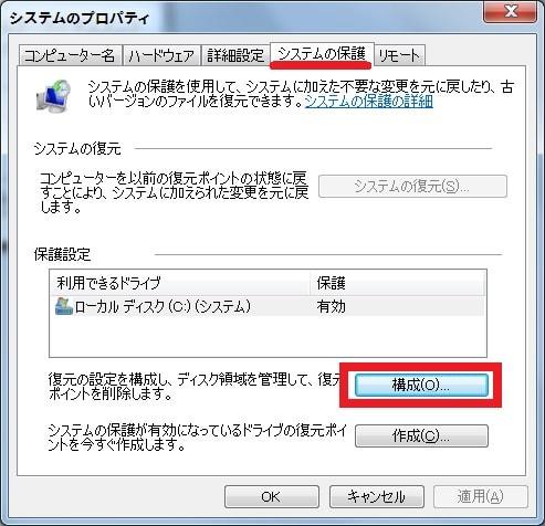 http://art1.photozou.jp/pub/119/2912119/photo/234740543_org.v1458932624.jpg