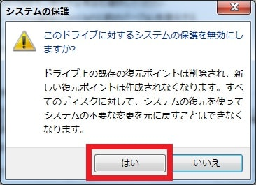 http://art1.photozou.jp/pub/119/2912119/photo/234740551_org.v1458949341.jpg