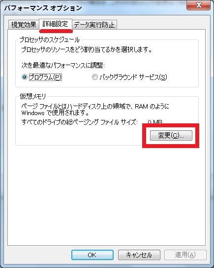 http://art1.photozou.jp/pub/119/2912119/photo/234740557_org.v1458963653.jpg
