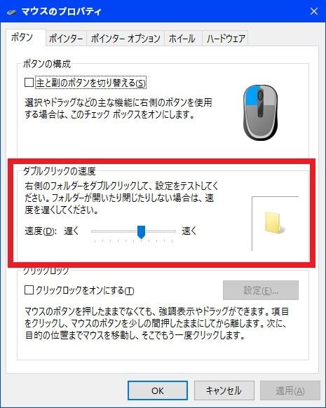 http://art1.photozou.jp/pub/119/2912119/photo/234771542_org.v1459012415.jpg