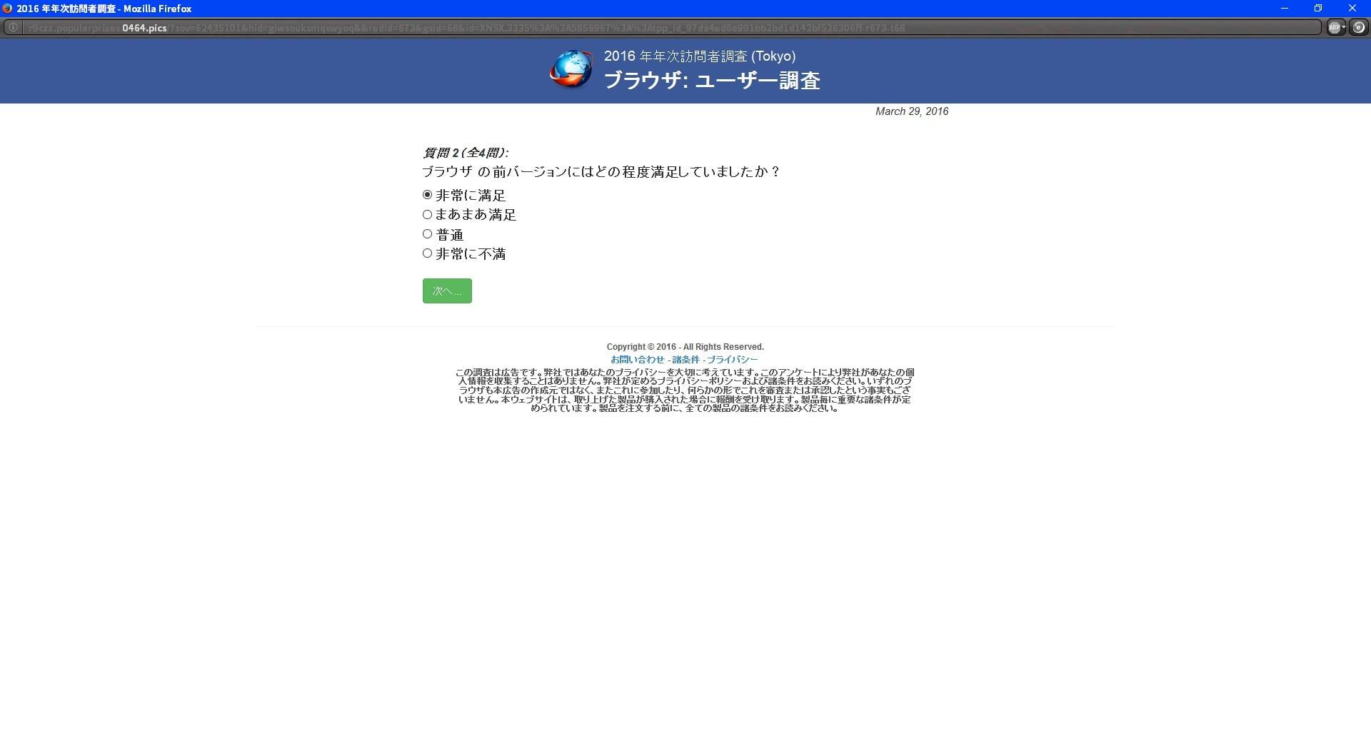 http://art1.photozou.jp/pub/119/2912119/photo/234885836_org.v1459247535.jpg