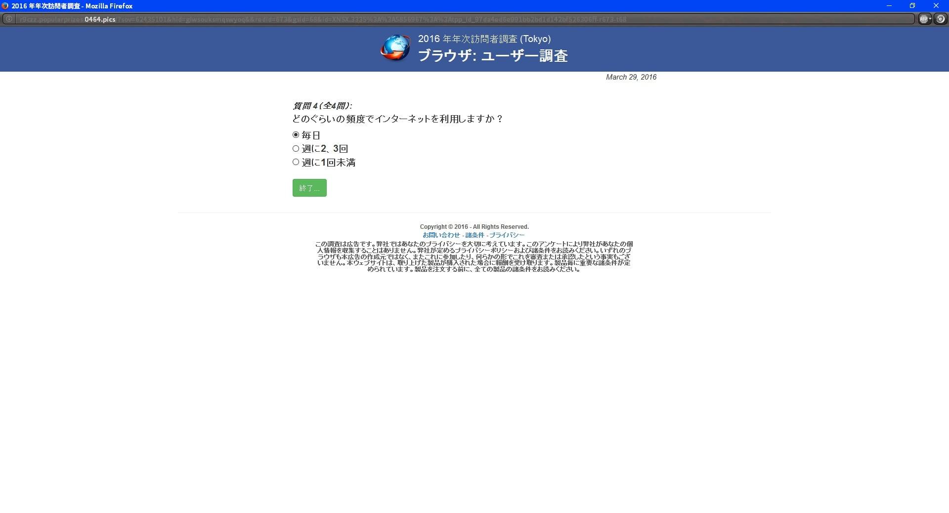 http://art1.photozou.jp/pub/119/2912119/photo/234885842_org.v1459251642.jpg