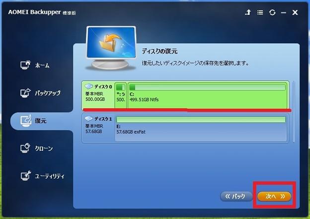 http://art1.photozou.jp/pub/119/2912119/photo/234902601_624.v1459277136.jpg