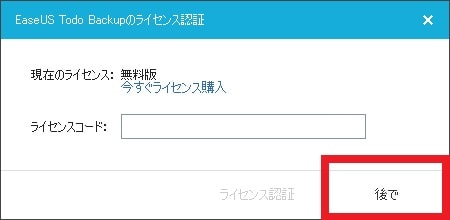 http://art1.photozou.jp/pub/119/2912119/photo/234918700_org.v1459319109.jpg