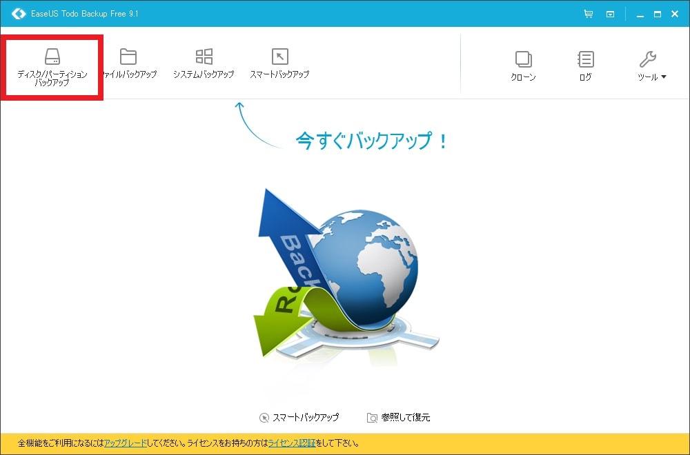 http://art1.photozou.jp/pub/119/2912119/photo/234918734_org.v1459319149.jpg
