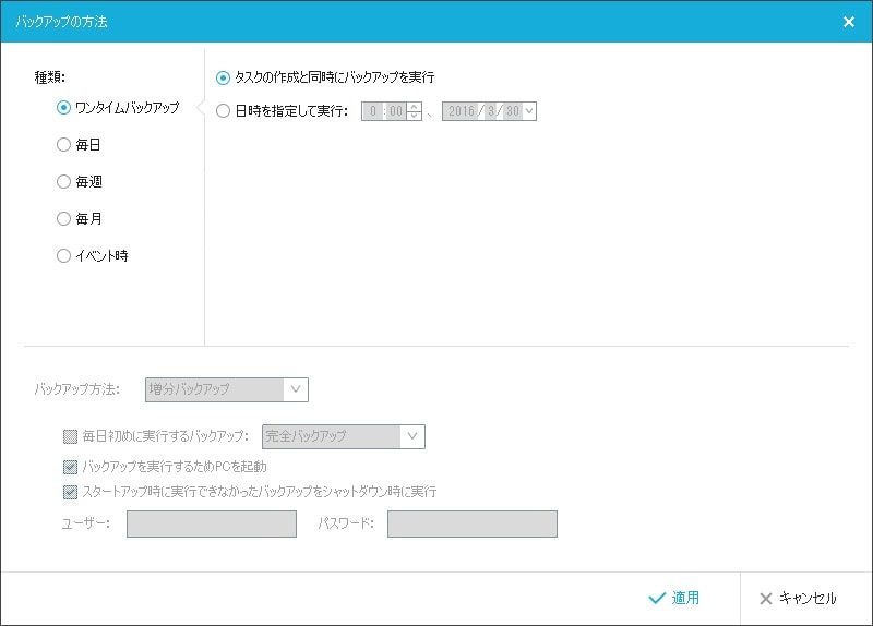 http://art1.photozou.jp/pub/119/2912119/photo/234918747_org.v1459319165.jpg