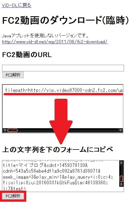 http://art1.photozou.jp/pub/119/2912119/photo/234957050_org.v1459415830.jpg