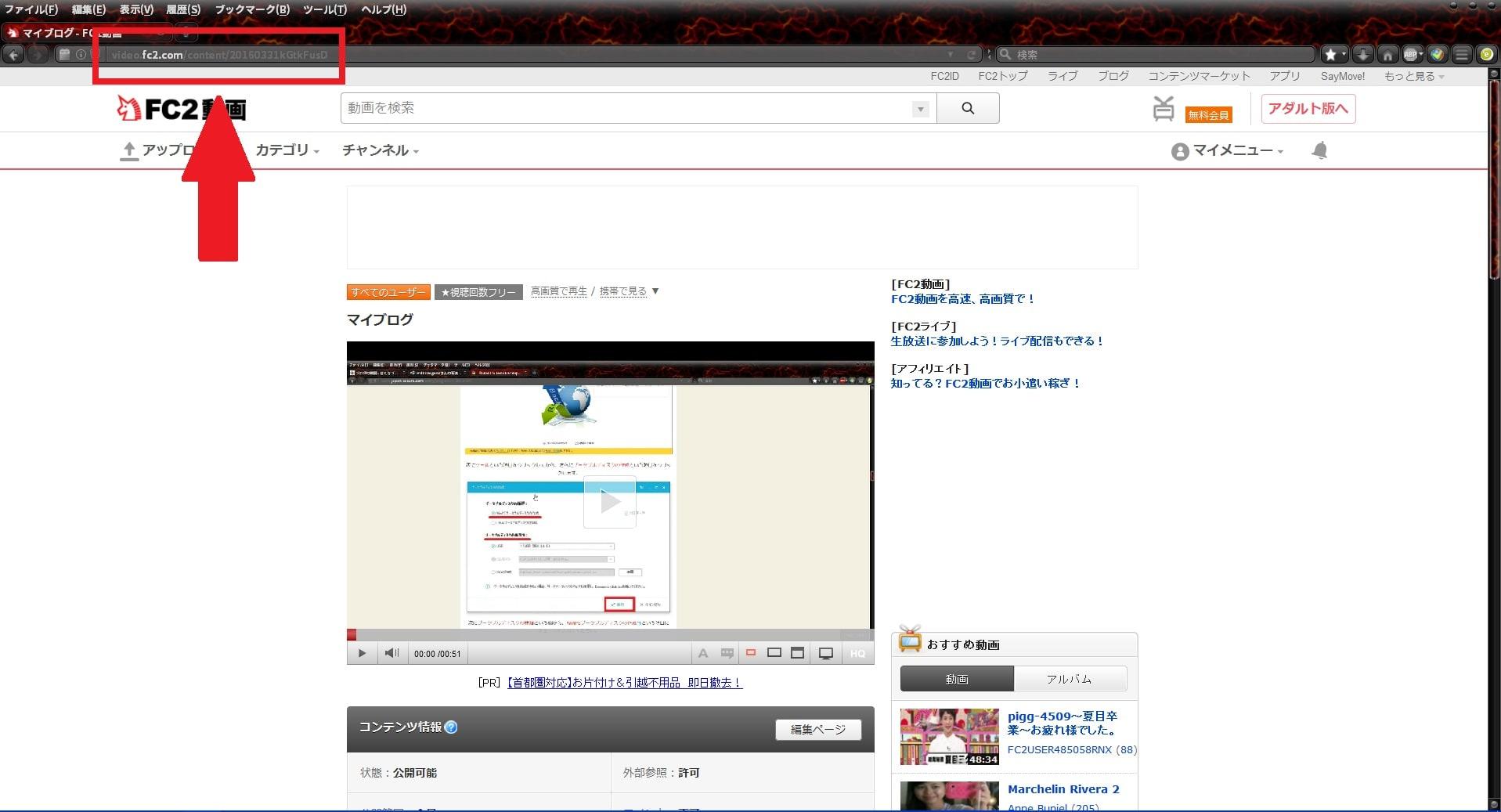 http://art1.photozou.jp/pub/119/2912119/photo/234957070_org.v1459415864.jpg