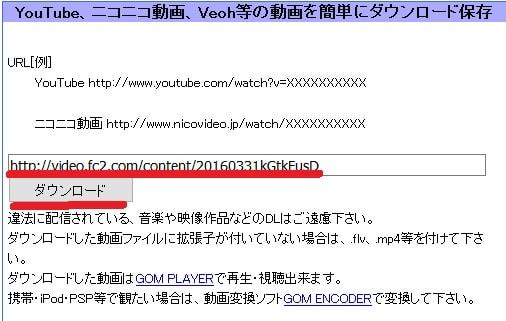 http://art1.photozou.jp/pub/119/2912119/photo/234957074_org.v1459415872.jpg