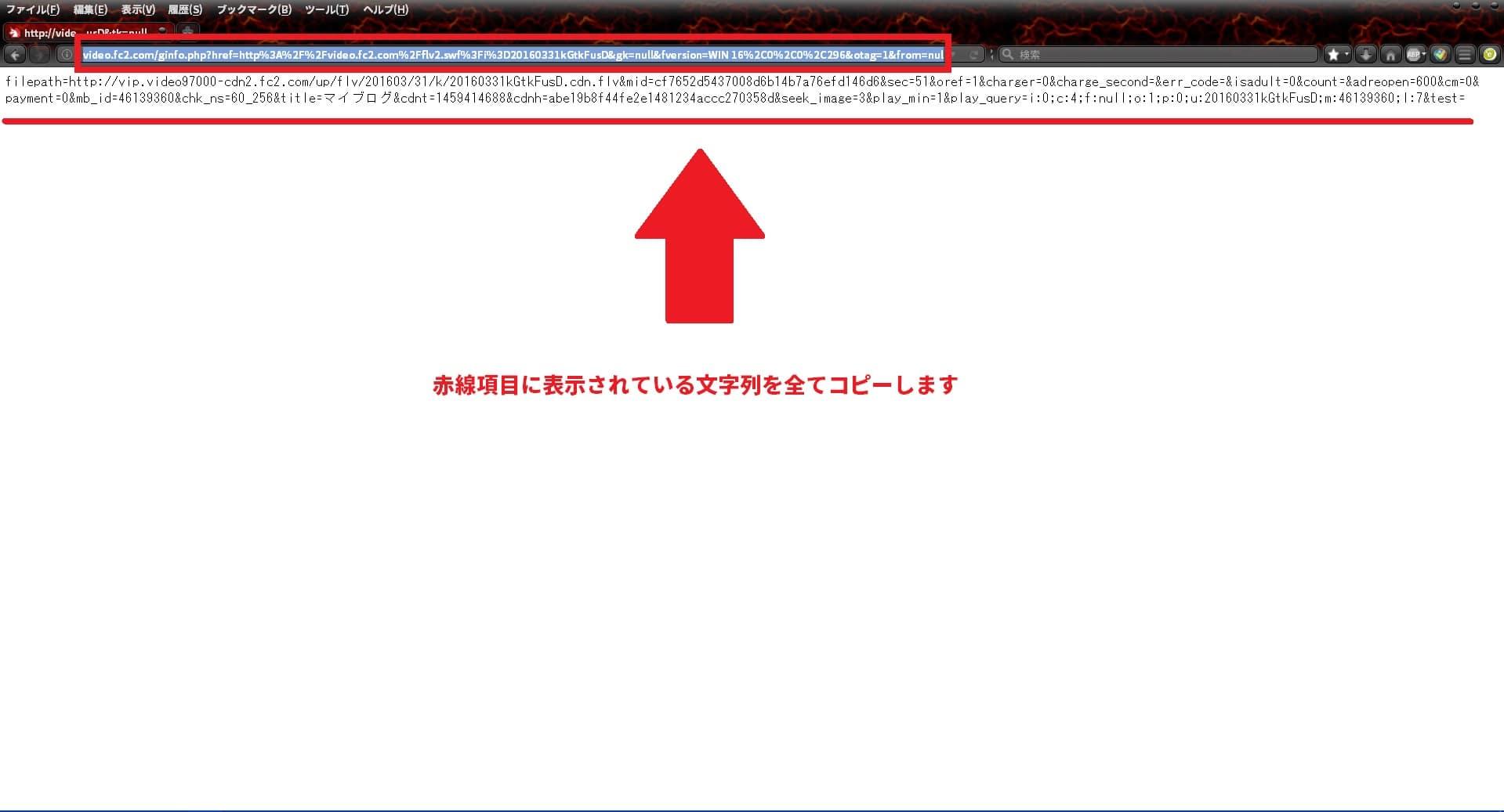 http://art1.photozou.jp/pub/119/2912119/photo/234957083_org.v1459420957.jpg