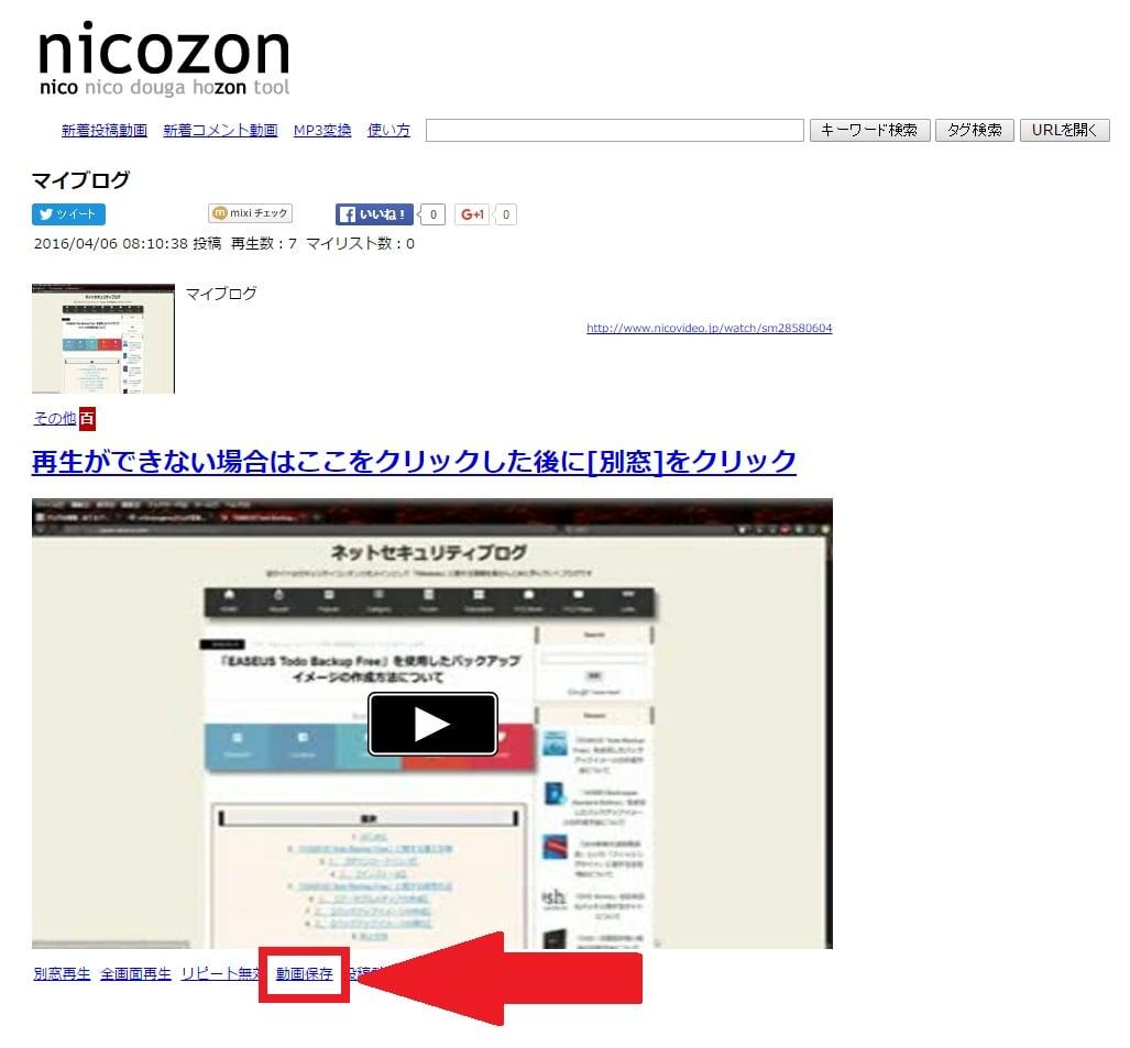http://art1.photozou.jp/pub/119/2912119/photo/235202411_org.v1459908706.jpg