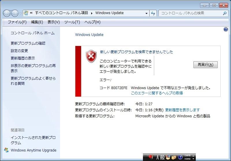 http://art1.photozou.jp/pub/119/2912119/photo/235338911_org.v1460285195.jpg