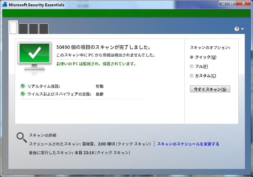 http://art1.photozou.jp/pub/119/2912119/photo/235391763_org.v1460387525.jpg