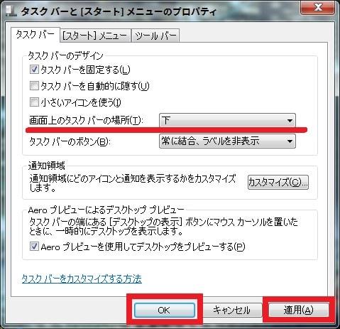 http://art1.photozou.jp/pub/119/2912119/photo/235658176_org.v1461149642.jpg