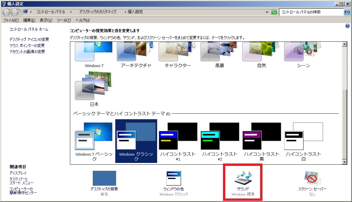 http://art1.photozou.jp/pub/119/2912119/photo/235837688_org.v1461593189.jpg