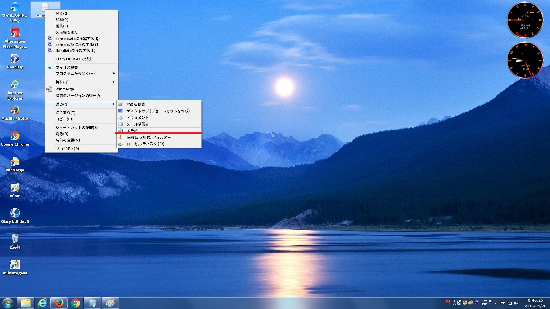 http://art1.photozou.jp/pub/119/2912119/photo/235848430_org.v1461628428.jpg