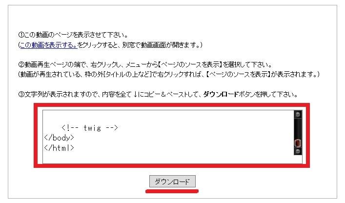 http://art1.photozou.jp/pub/119/2912119/photo/235985892_org.v1461960686.jpg