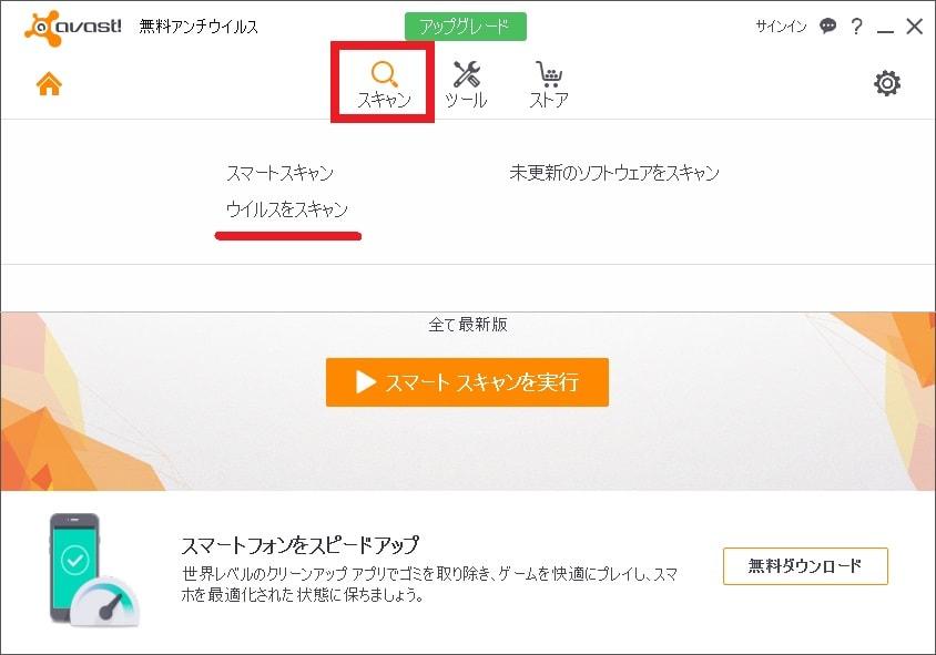 http://art1.photozou.jp/pub/119/2912119/photo/236091343_org.v1462178472.jpg