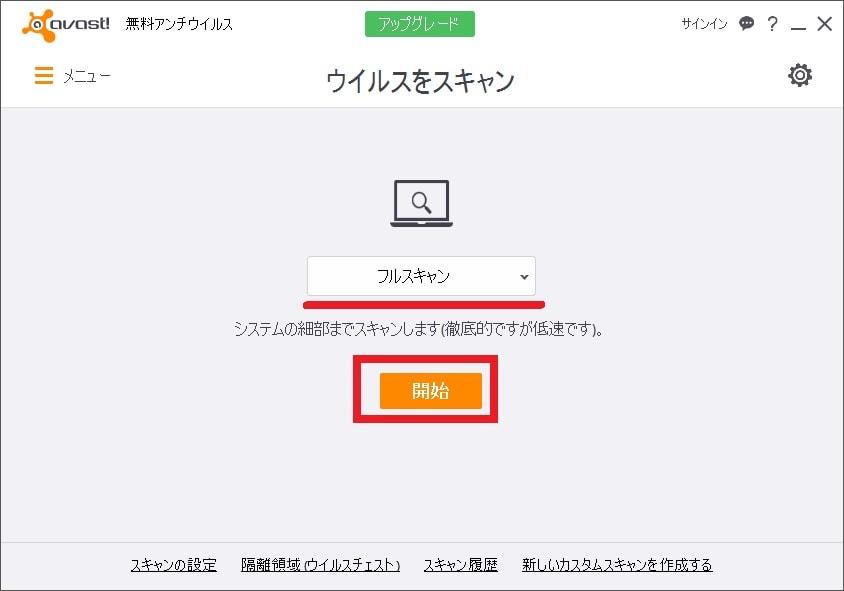 http://art1.photozou.jp/pub/119/2912119/photo/236091349_org.v1462128032.jpg