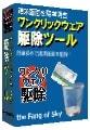 http://art1.photozou.jp/pub/119/2912119/photo/236217168_org.v1462353890.jpg