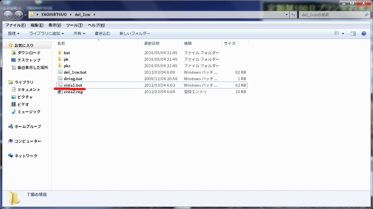 http://art1.photozou.jp/pub/119/2912119/photo/236231652_org.v1462368516.jpg