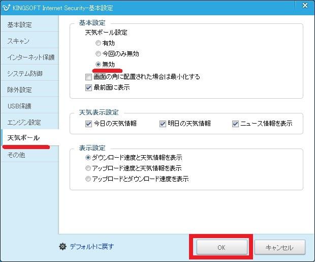 http://art1.photozou.jp/pub/119/2912119/photo/236305591_org.v1462466578.jpg