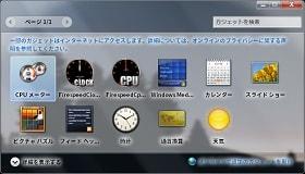 http://art1.photozou.jp/pub/119/2912119/photo/236414669_org.v1462638743.jpg