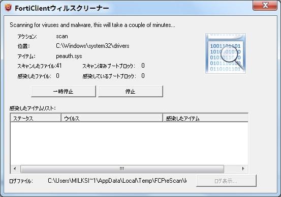 http://art1.photozou.jp/pub/119/2912119/photo/236455199_org.v1462704767.jpg