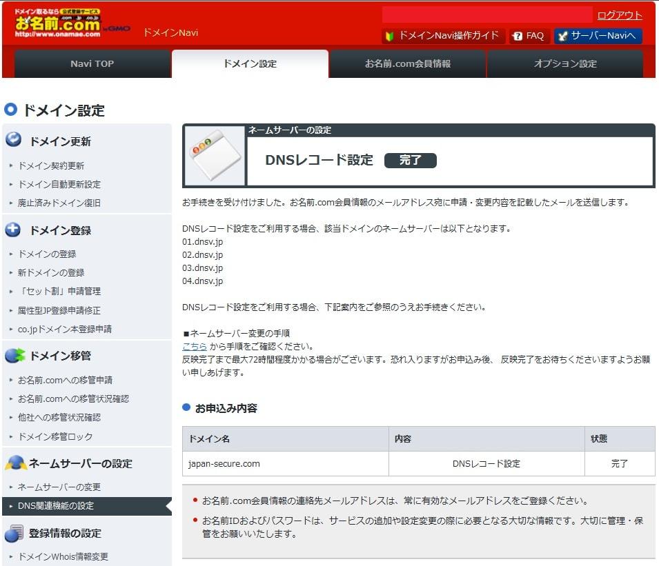 http://art1.photozou.jp/pub/119/2912119/photo/236588706_org.v1463056913.jpg