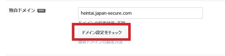 http://art1.photozou.jp/pub/119/2912119/photo/236588713_org.v1463019138.jpg