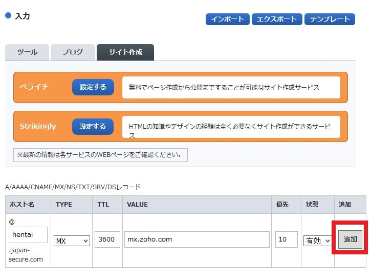 http://art1.photozou.jp/pub/119/2912119/photo/236641224_org.v1463197285.jpg