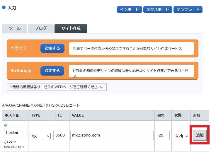 http://art1.photozou.jp/pub/119/2912119/photo/236641225_org.v1463197270.jpg