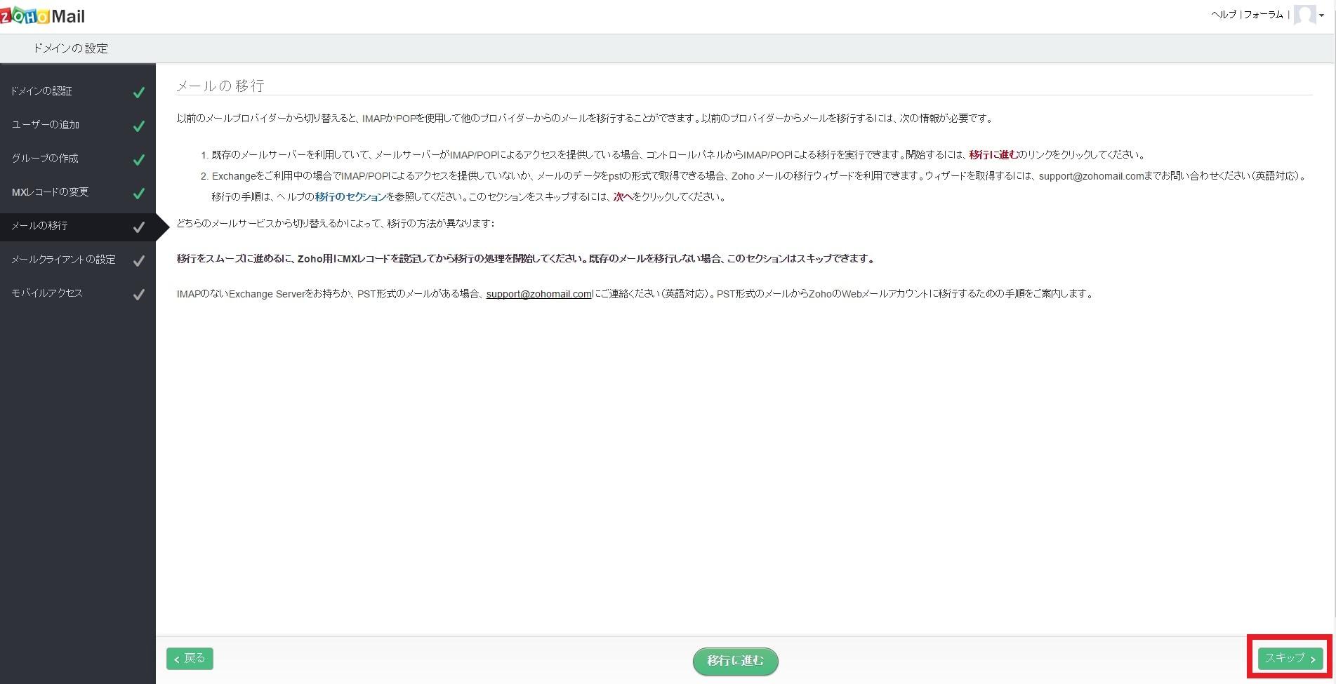 http://art1.photozou.jp/pub/119/2912119/photo/236641229_org.v1463197271.jpg