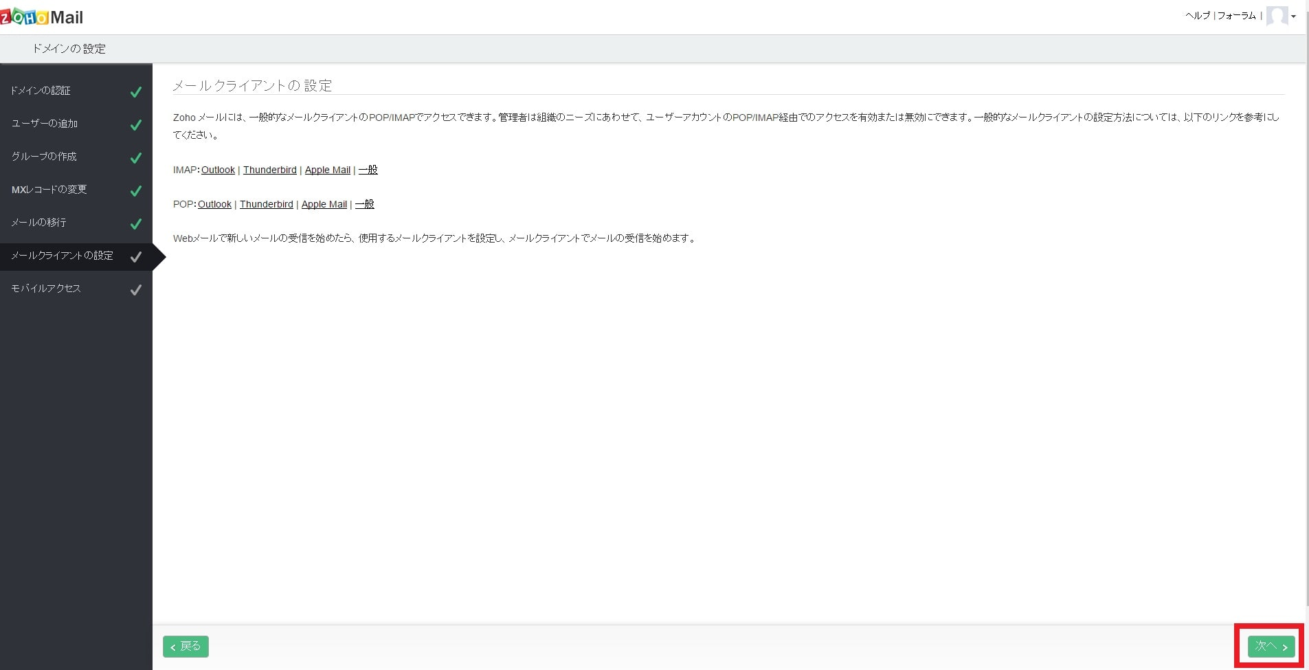 http://art1.photozou.jp/pub/119/2912119/photo/236641230_org.v1463187875.jpg