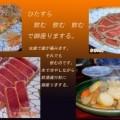 Photos: 正月料理