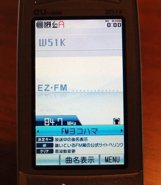 5_fm受信
