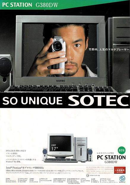 SOTEC PC STATION G380DW CATAROG1