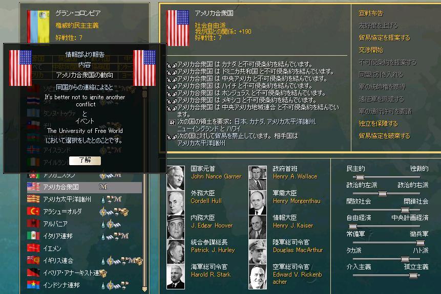 http://art1.photozou.jp/pub/122/3156122/photo/230439495_org.v1447588775.jpg
