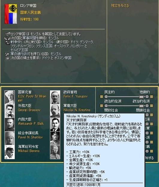 http://art1.photozou.jp/pub/122/3156122/photo/230669716_624.v1448197624.jpg