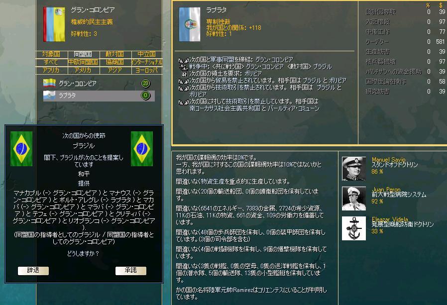 http://art1.photozou.jp/pub/122/3156122/photo/231464434_org.v1450008125.jpg