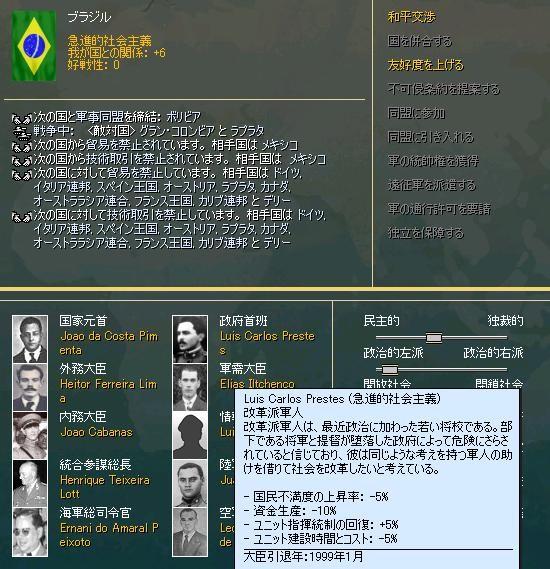 http://art1.photozou.jp/pub/122/3156122/photo/231464530_624.v1450008192.jpg