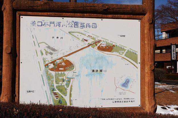 釜口水門河川公園案内図