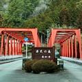 宇連川に架かる県民の森赤い橋